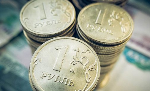 The Central Bank of Russian raised the key rate to 7.75%