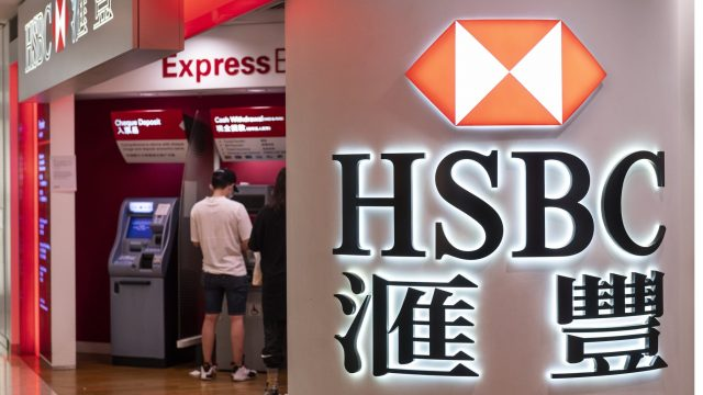 HSBC Says No Plans To Offer Crypto Products