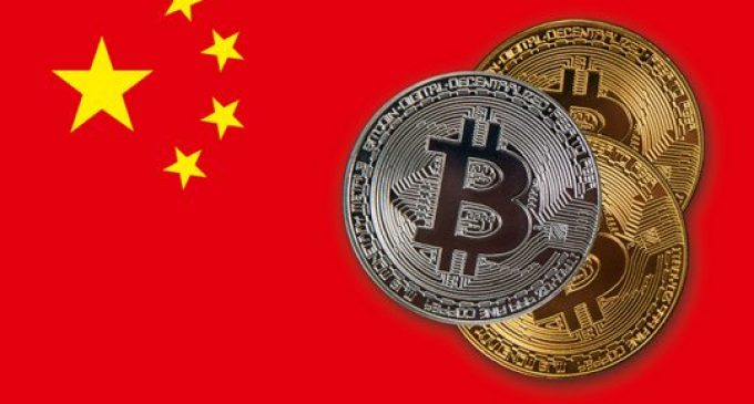 China Bans Finance Companies Offering Crypto Payment Services
