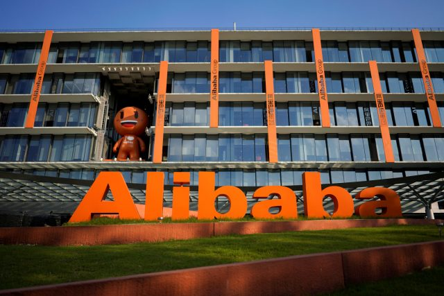 E-Commerce Giant Alibaba Launches A NFT Marketplace