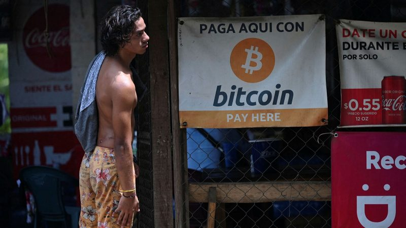 Problems Mounting For El Salvador After Legalizing Bitcoin