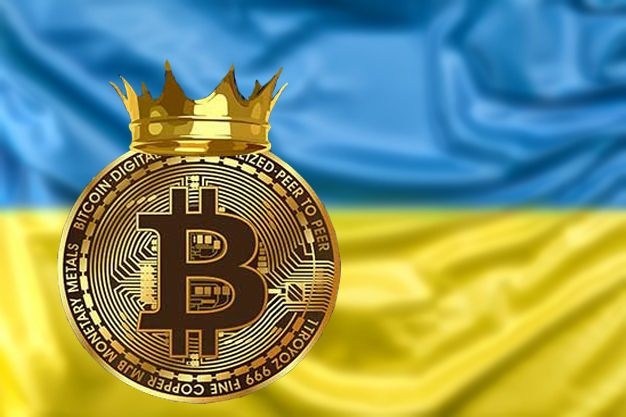 Ukraine has taken a big step forward with cryptocurrency policy.